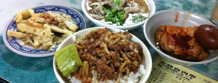 Kinfen Braised Pork Rice is one of Tw.