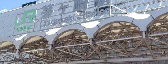 Chigasaki Station is one of 東京近郊区間主要駅.