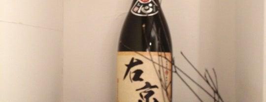Ukyo is one of Japan - Tokyo.