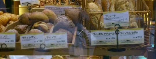 MOISAN is one of Ebisu Hiroo Daikanyama Restaurant 1.