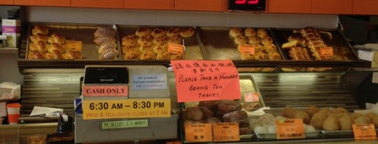 New Town Bakery & Restaurant is one of Corbet's Secret Vancouver.