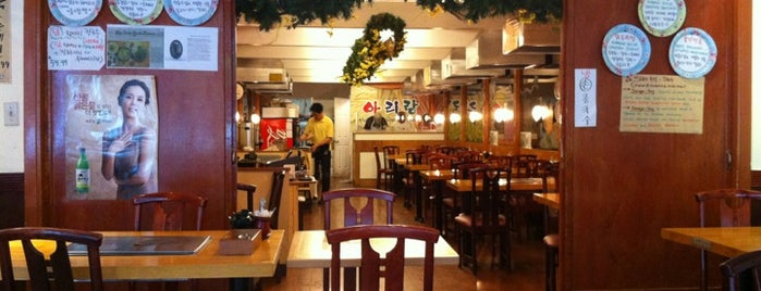 Arirang Korean Restaurant is one of Korean Restaurant.