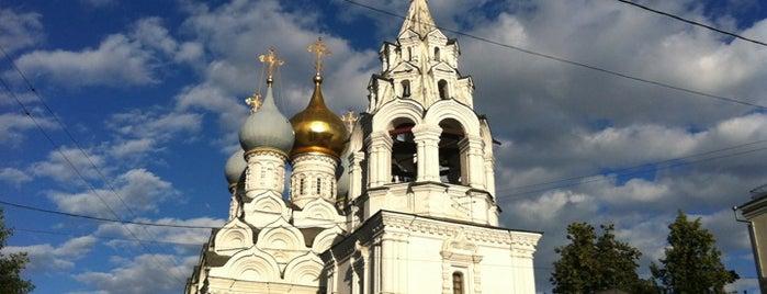 Храм Святителя Николая Мирликийского Чудотворца в Пыжах is one of Moscow monasteries  and  churches..