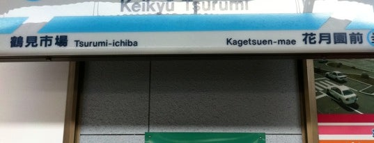 Keikyū Tsurumi Station (KK29) is one of 京急本線(Keikyū Main Line).