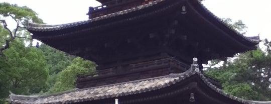 熊野山 虚空蔵院 石手寺 (第51番札所) is one of 四国八十八ヶ所霊場 88 temples in Shikoku.