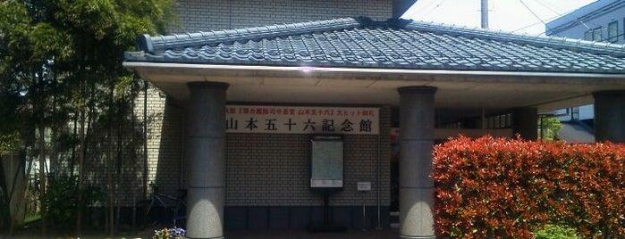 Yamamoto Isoroku Memorial Hall is one of Jpn_Museums2.