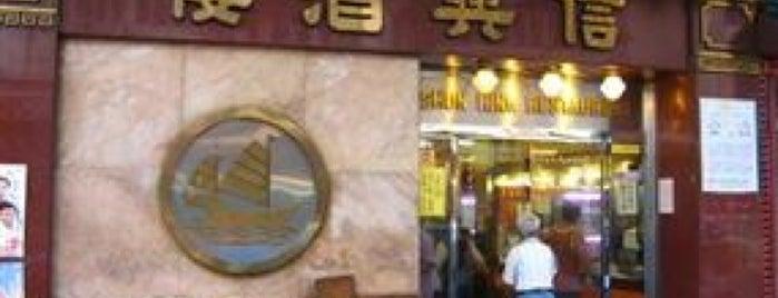 Shun Hing Restaurant is one of 人間製作「飲食男女」食肆。.