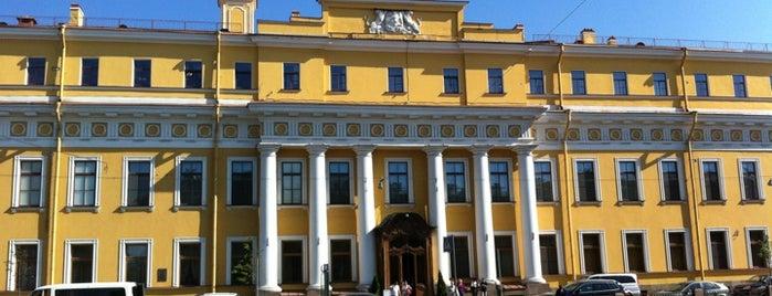 Юсуповский дворец is one of PiterBest.