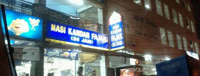 Nasi Kandar Fajar is one of Makan @ Utara #7.