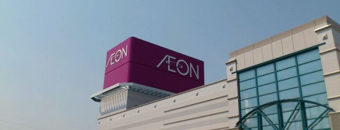 AEON Mall is one of 楽.