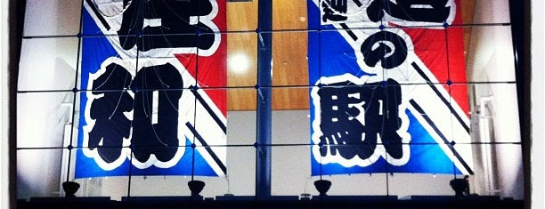 道の駅 庄和 is one of サイクリング.