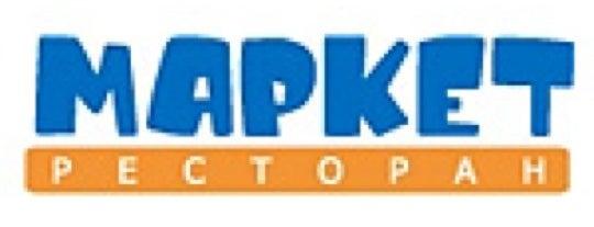 Маркет is one of Novikov Restaurant Group.