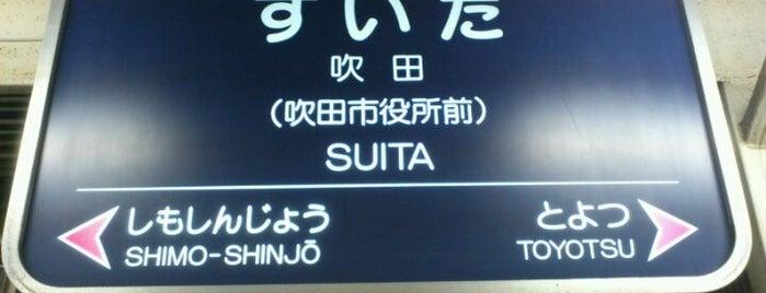 Hankyu Suita Station (HK89) is one of 阪急京都本線・千里線・嵐山線の駅.