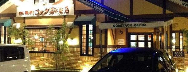 Komeda's Coffee is one of カフェなど.