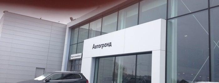 Volkswagen Автогранд is one of Где найти БЖ в Екатеринбурге.