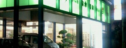 山水温泉 is one of 銭湯.
