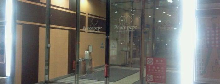 Shin-Yokohama Prince pepe is one of 新横浜マップ.