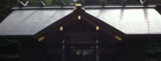岩手護国神社 (岩手護國神社) is one of Shinto shrine in Morioka.