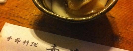 Akatsuka is one of 酒場放浪記 #2.