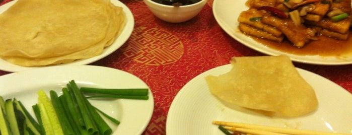 Дружба is one of Китайская кухня в Москве / Chinese Moscow.
