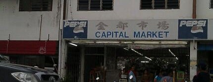 Capital Market is one of miri.