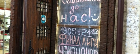 План Б is one of My beer places.