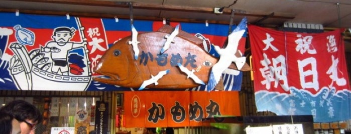 海鮮丼と魚河岸定食 かもめ丸 is one of 美味しいもの.