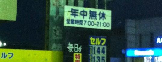 アライ産業 is one of こまつ.
