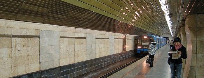 Станція «Кловська» is one of Київський метрополітен.