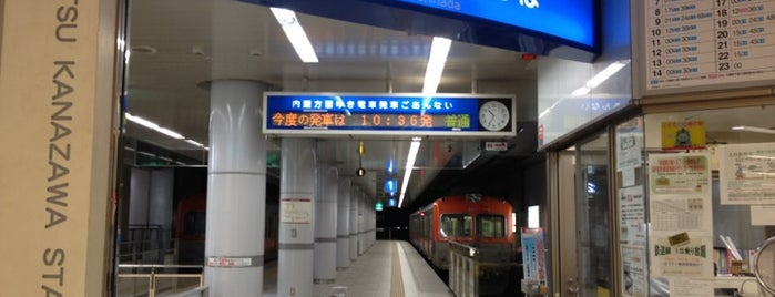Hokutetsu-Kanazawa Station is one of 北陸鉄道浅野川線.