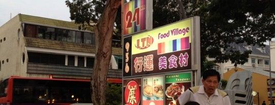 桃园美食村 LTN EC  936 Food Village is one of Awesome Food Places All Over.