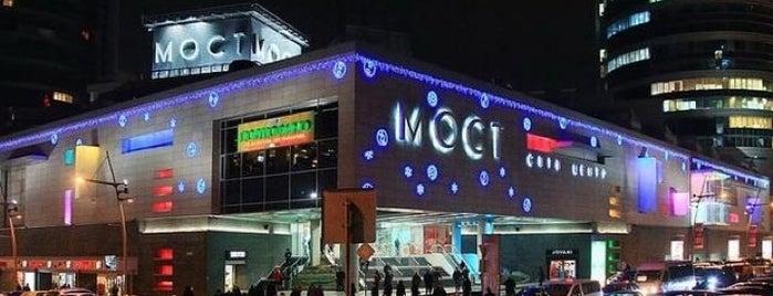 Мост-Сити Центр is one of Днепропетровск.