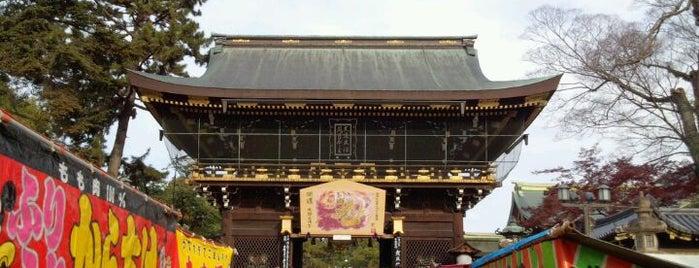 Kitano-Tenmangū Shrine is one of 中世・近世の史跡.