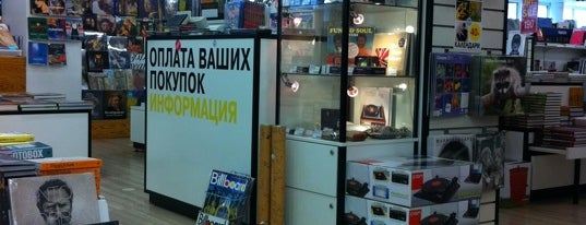 Respublica  is one of Top 10 favorites places in город Москва, Россия.