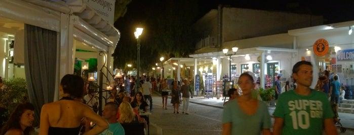 Πλατεία Νάουσας is one of Paros Top.