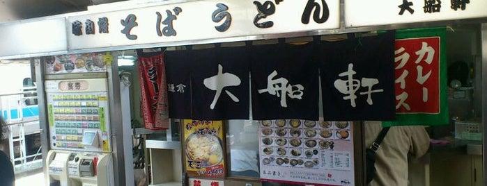 大船軒 藤沢そば店 is one of 海老名・綾瀬・座間・厚木.