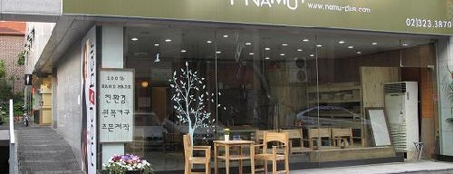 NAMU+ is one of 마포구.