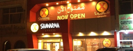 Shawarma Xpress is one of Doha's Restaurants.
