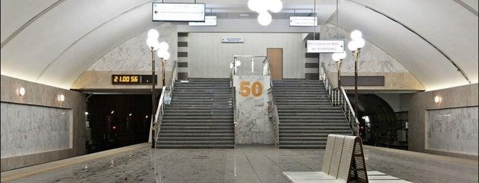 Станция «Выставочный центр» is one of EURO 2012 FRIENDLY PLACES.