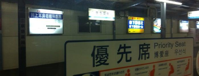 Keikyū Tomioka Station (KK47) is one of 京急本線(Keikyū Main Line).