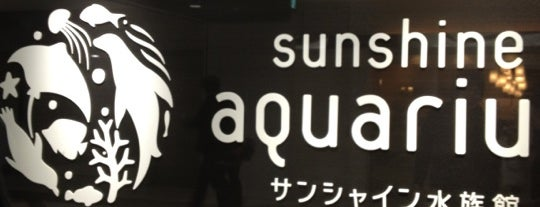 Sunshine Aquarium is one of 池袋.