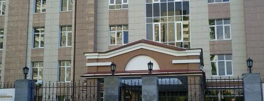 УГМК Здоровье is one of Где найти БЖ в Екатеринбурге.