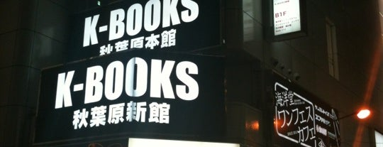 K-BOOKS is one of 本屋.