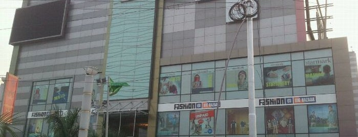 Mani Square Mall is one of Kolkata.