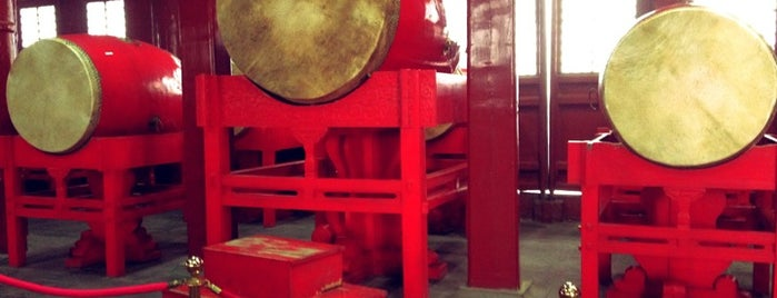 Drum Tower is one of Go Beijing or Go Home.