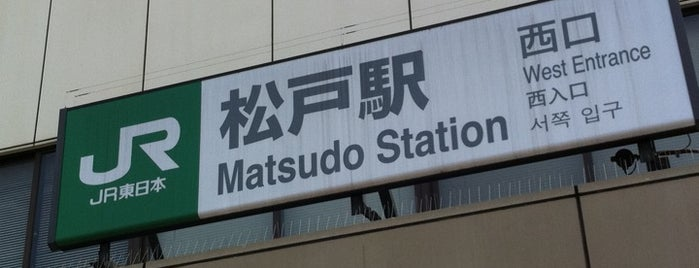 """JR Matsudo Station is one of """"JR"""" Stations Confusing."""