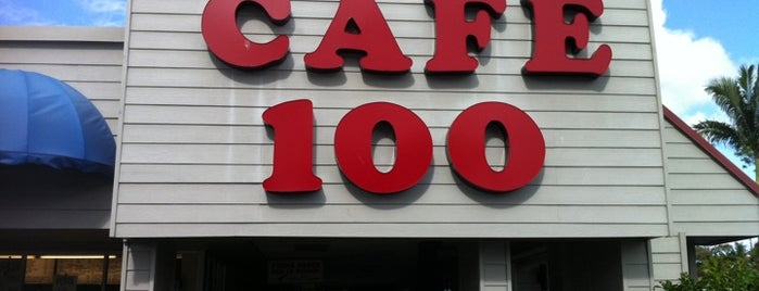Cafe 100 is one of Hawaii 2016.