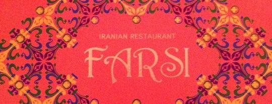 Farsi is one of VISA Мир Привилегий 2013 (рестораны) (Москва).