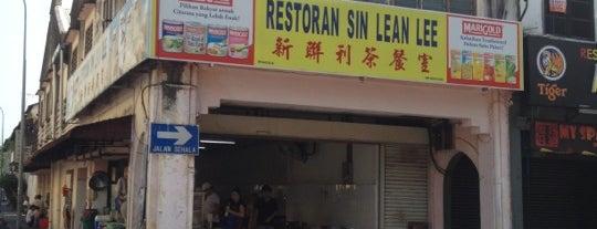Restoran Sin Lean Lee is one of Ipoh.