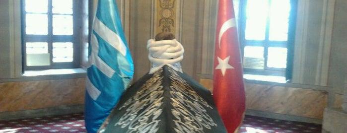 Ertuğrul Gazi Türbesi is one of Tarih/Kültür (Marmara).